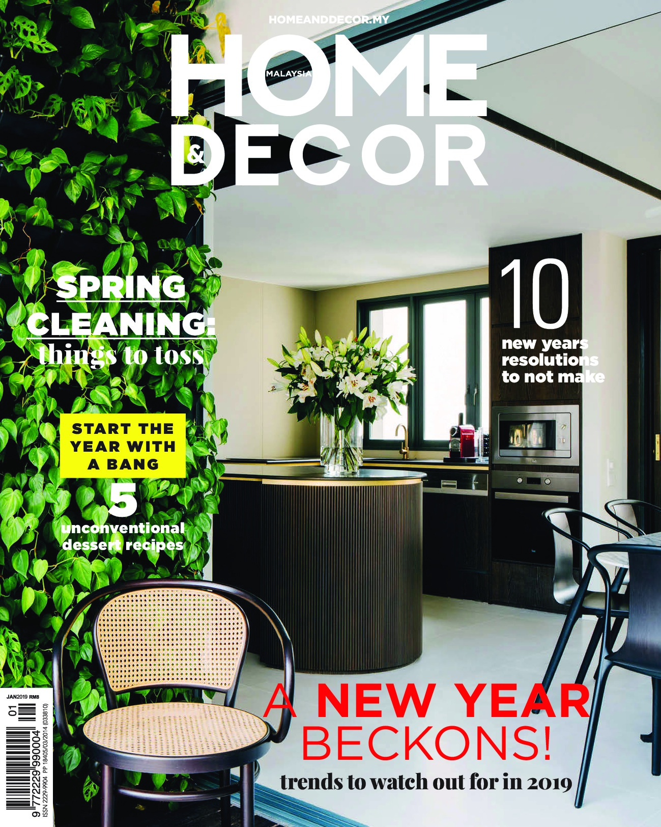 home decor jan19_cover